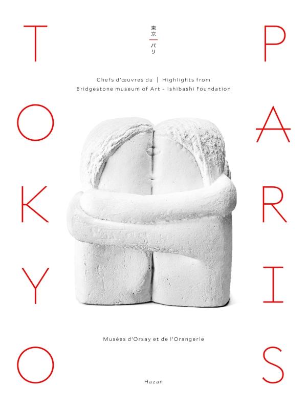 Tokyo-Paris. Chefs-d'oeuvre du Bridgestone Museum of Art de Tokyo