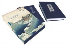 Hiroshige. Les trente-six vues  du mont Fuji
